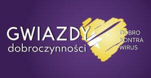 """""""Gwiazdy Dobroczynności""""– ruszyła XII edycja Plebiscytu"""